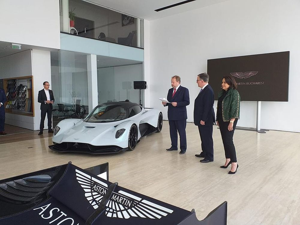 Aston Martin Bucharest